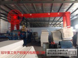 滁州市3吨花架桁车单梁电动多少钱