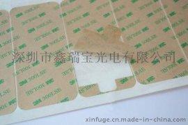 3M強力高粘雙面膠帶模切(,成品)廠家鑫瑞寶