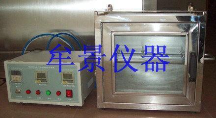 上海汽车内饰材料燃烧试验机