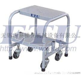 ETU易梯优,移动踏步平台 带弹簧脚轮 可定制