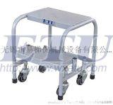 ETU易梯優,移動踏步平臺 帶彈簧腳輪 可定製
