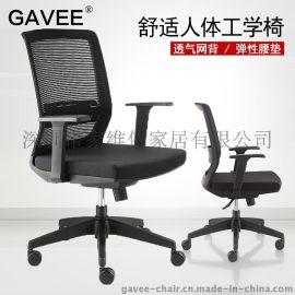 GAVEE电脑椅 家用人体工学休闲办公椅 会议椅转椅 椅子座椅特价