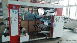 YT四色柔版印刷机 薄膜 纸张 无纺布