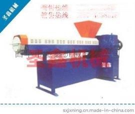 湛江高频电磁加热造粒机+塑料制造设备