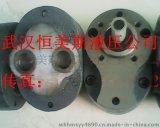 手动柱塞泵80SCY14-1BF