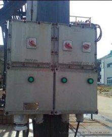 厂家直销防爆配电箱 防爆钢板箱 防爆铝箱 有防爆证书