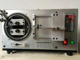 自动包胶机 高频变压器 电感等包胶带**机械