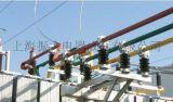 高压管型母线 高压母线 厂家优质供应