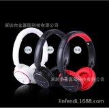 金嘉阳X720头戴蓝牙耳机, 多功能蓝牙耳机