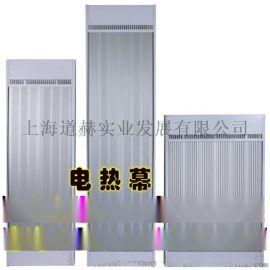 兴安盟高温辐射加热器 红外辐射电采暖SRJF-8