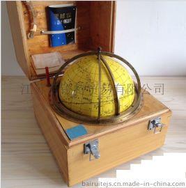 船用TQ-200星球仪 中文星球仪