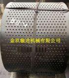 输送带厂低价销售EP300尼龙橡胶传送带   环形花纹输送皮带