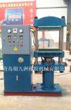 50t自动型小型橡胶硫化机 四柱式橡胶热压成型机