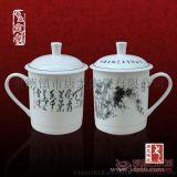 廠家定做陶瓷茶杯價格