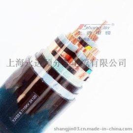 上海永进交联铠装高压电力电缆YJV22-8.7/15-3X120