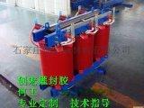 互感器干式变压器灌封用环氧树脂绝缘灌封胶