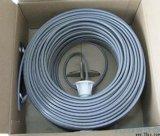 宝胜电缆HSYV5e超五类网络线