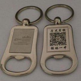 南京金属锁匙配饰制作杭州**车标钥匙扣