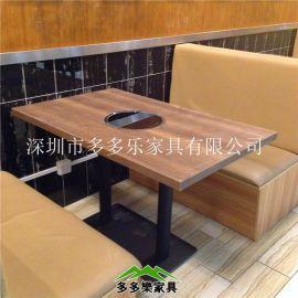 直销供应板式火锅桌 多多乐家具