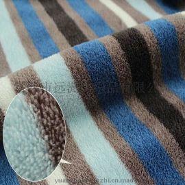 厂家直销 **款条纹图案珊瑚绒 质地超级柔软