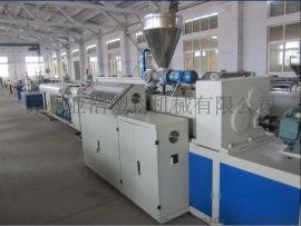 PVC管材挤出生产线