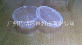 2安酱料杯、酱油杯 1000套一箱打包碗一次性水饺调料盒 酱汁杯