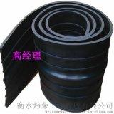 供应橡胶止水带止水带使用寿命651型橡胶止水带