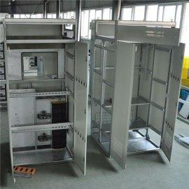 GGD开关柜 GGD低压配电柜壳体 金