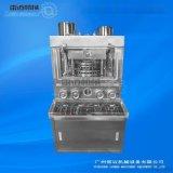 35冲旋转式压片机,大型制药厂用压片机