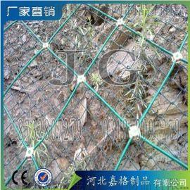 山坡用菱形落石防护网/山坡用菱形落石防护网