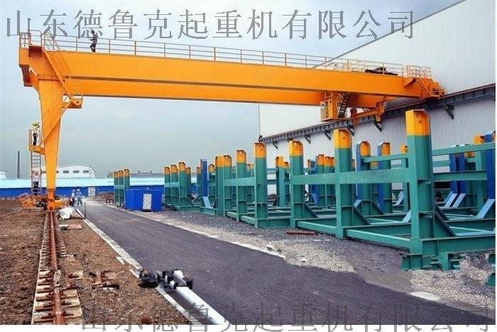 門式起重機MBH型電動葫蘆半門式起重機10t行車吊車塔吊吊機
