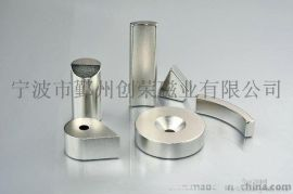 高精度异形微电机磁铁磁钢钕铁硼产品