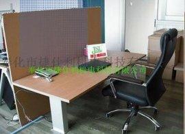 电动升降办公桌JSL-LZ02-TB