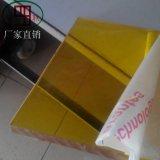 耐力板廠家-黃色半透明PC耐力板