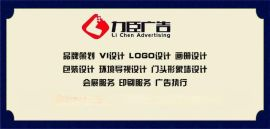 西安专业VI设计_标志logo设计_包装设计_画册设计_企业公司_力臣品牌设计公司