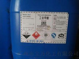 94%甲酸 原装进口