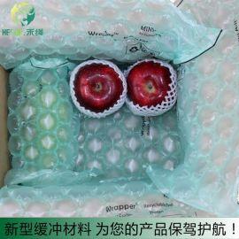 葫芦球 泡泡膜气垫膜物流双面材料化妆品气泡袋气囊袋水果气泡垫