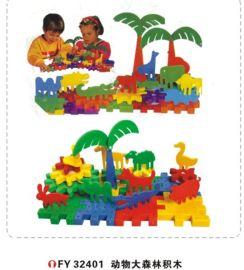 启蒙积木生产厂家,拼插益智玩具