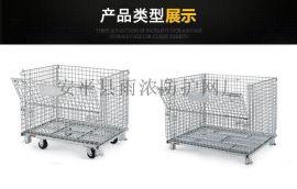超市使用不锈钢仓储笼 折叠式铁仓储笼子
