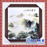 景德镇陶瓷瓷板画,手绘青花瓷板画定制批发