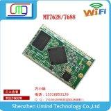 MT7628WiFi模块 程序开发设计ODM生产 手机APP