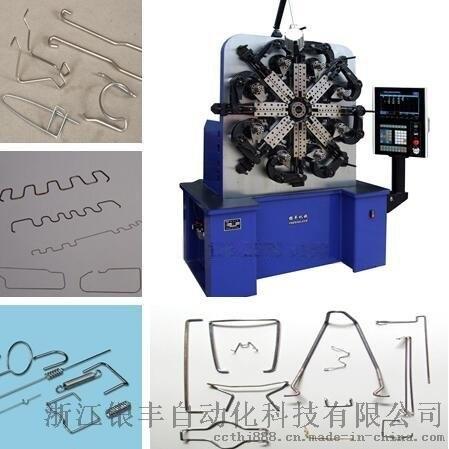 铁线工艺品自动生产设备,线材自动折弯机,线材成型机厂家直销