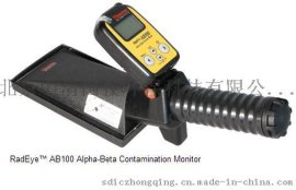 RadEye AB100便携式α/β表面污染测量仪,表面沾污仪,辐射污染测量仪