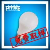 LED塑包呂球泡燈 led球泡燈,3W5W7W12W15W球泡燈