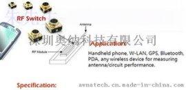 宣德C90-101-0004射频连接器