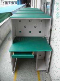 测试工作台 检测工作台 铝合金工作台