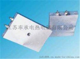 铸铝加热板,500瓦小型铸铝电热板