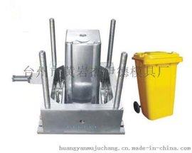 供应优质垃圾桶模具【提供优质的垃圾桶模具售后】 黄岩垃圾桶模具厂