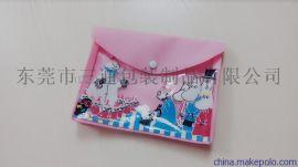 PVC扣子袋 礼品袋 环保袋