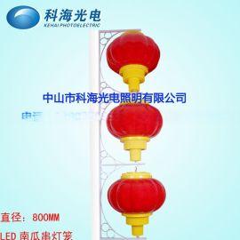 市政工程路灯杆造型LED亚克力防水冬瓜灯笼串 户外亮化塑料灯笼